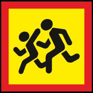 Знак «Перевозка детей»_01011