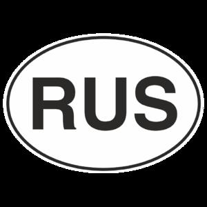 Знак «RUS» чёрно-белый_01004