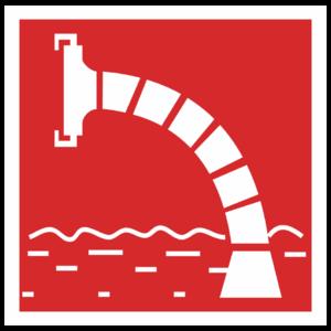 Знак F-07 «Пожарный водоисточник»_04008