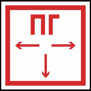 Знак F-09 «Пожарный гидрант»_04010