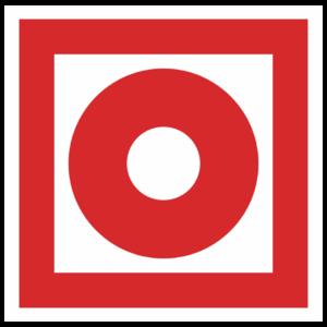 Знак F-10 «Кнопка включения установок пожарной автоматики»_04011