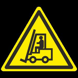 Знак W-07 «Внимание! Автопогрузчик»_07007