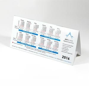 Календарь-домиком (самосборный)