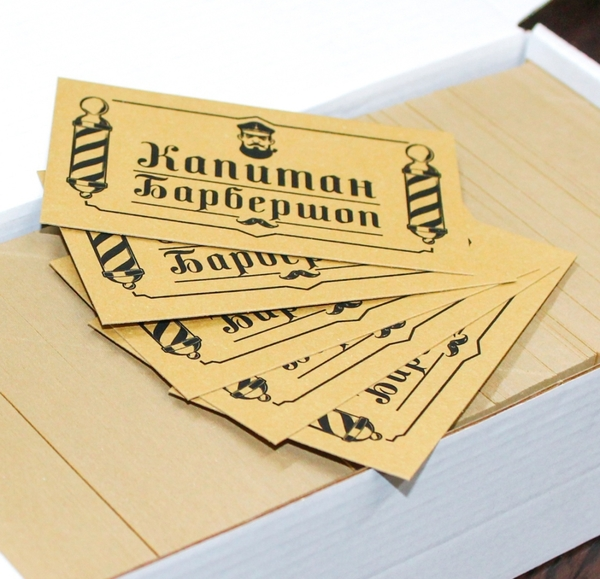 Визитки на крафтовом картоне